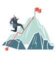business achievement success ambition businessman vector image