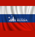 flag of russia design background vector image vector image