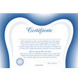 simple certificate or diploma for dentistry vector image