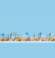 a snowy christmas street winter city panorama vector image vector image