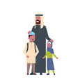 arabic father beard son and daughter full length vector image vector image