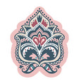 ethnic decorative design element vector image vector image