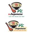 Japanese cuisine for restaurant design vector image vector image