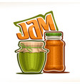 fruit jam vector image