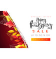 greeting thanksgiving sale promotion banner vector image vector image