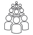 group of outlines of ten people vector image