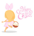 happy easter cute girl in a costume of rabbit vector image