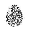 happy easter egg badge emblem with lettering vector image vector image