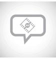3D movie grey message icon vector image vector image