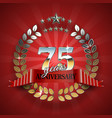 celebration golden frame for 75th anniversary vector image