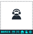meloman icon flat vector image vector image