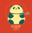 panda china design traditional chinese graphic vector image