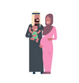 arab pregnant mother father hold baby son full vector image vector image