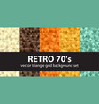 retro pattern set seamless vintage backgrounds vector image vector image
