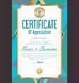 certificate retro design template 23 vector image vector image