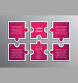 puzzle pieces square infographic 6 step process vector image