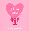 valentines day card with hearts cartoon vector image vector image