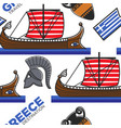 greece culture ancient ship and gladiator helmet vector image