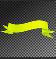 realistic shiny yellow ribbon banner isolated vector image