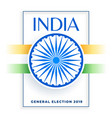2019 election of india banner design vector image vector image