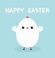 happy easter white chicken bird cute cartoon vector image vector image