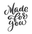 made for you text hand drawn nursery poster with vector image