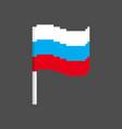 russia pixel flag pixelated banner russian vector image vector image