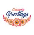 season s greeting template vector image