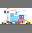 flat colorful construction site vector image vector image