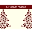 Happy new year Russian Christmas tree holiday vector image vector image