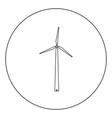 wind turbine icon black color in circle vector image