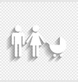 family sign white icon with vector image vector image