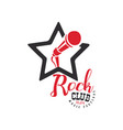 rock club music festival logo 1804 emblem for vector image vector image