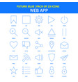 web app icons - futuro blue 25 icon pack vector image
