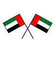 flag of the united arab emirates stylization of vector image vector image