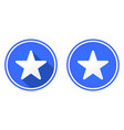 star round flat icon vector image vector image
