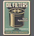 car repair service oil filter spare part vector image vector image