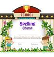 Diploma template with boys in garden vector image vector image