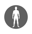man in circle vector image vector image