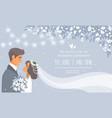 card wedding vector image vector image
