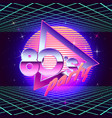 paster template for retro party 80s with laser vector image vector image