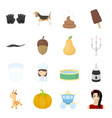 rest entertainment hobby and other web icon in vector image vector image