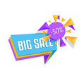 sale banner sticker template vector image