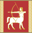 centaur or sagittarius archer vector image