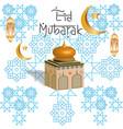 eid mubarak sign and greetings vector image vector image