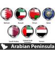 flags arabian peninsula vector image