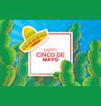 happy cinco de mayo greeting card origami mexican vector image