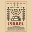 israel travel poster with menorah vector image vector image