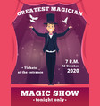 magic poster invitation circus magician show vector image vector image