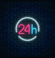 neon open 24 hours sign in circle frame round the vector image